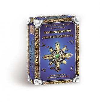 Настольная карточная игра Зельеварение. Университетский курс (дополнение)
