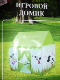 Игровой домик - палатка Дача