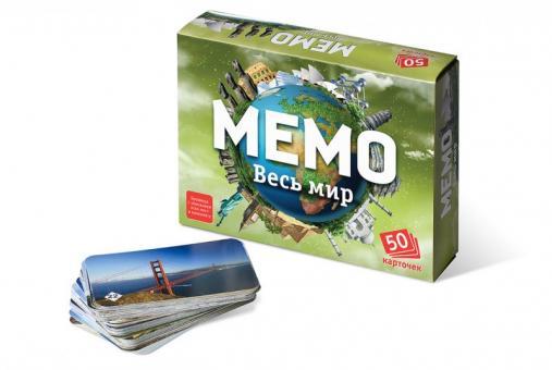 Игра Memo Весь мир (50 карточек) Мемо