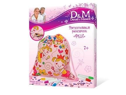 D&M Роспись рюкзачка Феи