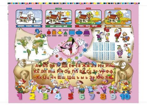 Набор мебели Дэми №2 (синий, розовый) розовый - веселые гномы