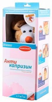 Комплект Анти-капризин с игрушкой
