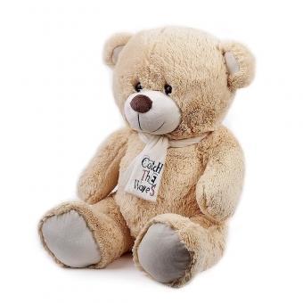 Медведь Тишка,  30 см