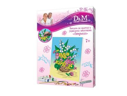 D&M Роспись по холсту и украшение пайетками Ландыши 18*24 см