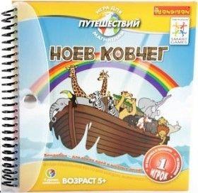 Магнитная игра BONDIBON  Ноев ковчег для путешествий