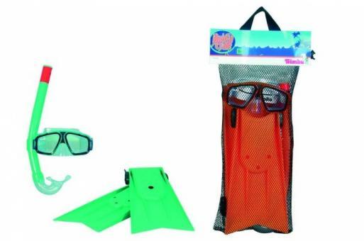 Набор: ласты+очки для плавания+трубка, 2 вида