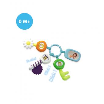 Многофункциональная игрушка, брелок с ключами