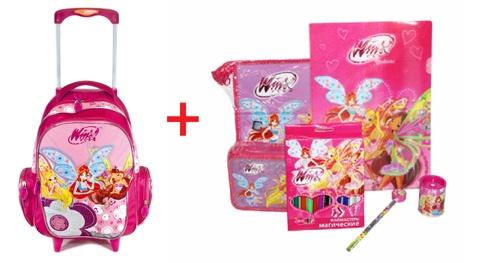 Рюкзак школьный Winx на колёсах, выдв. ручка + подарок