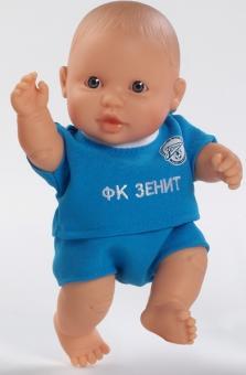 Кукла-пупс Зенит, мальчик, 22 см