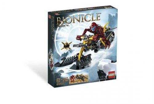 Конструктор LEGO Биониклы BIONICLE Сендокс V1
