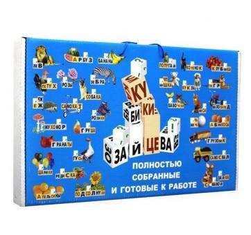 Кубики Зайцева собранные