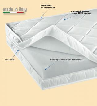 Матрас  COMFORT 63х125 см