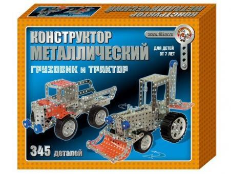 Конструктор металлический Грузовик 345 деталей