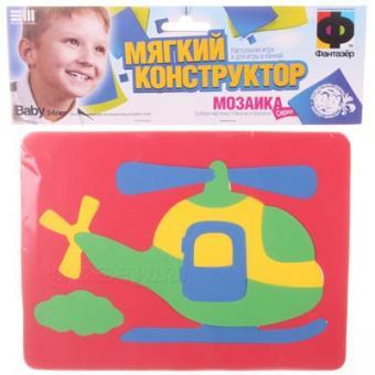 Мягкий конструктор мозаика Вертолет