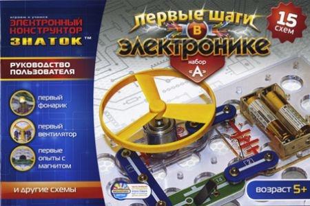 Конструктор Первые шаги в электронике, набор A,15 схем