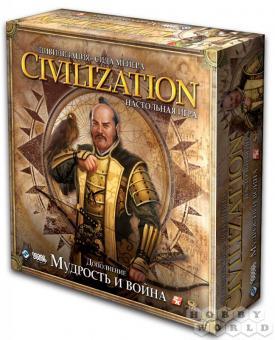Настольная игра Цивилизация: Мудрость и война