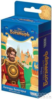 Настольная игра Последний богатырь: Легенды Белогорья