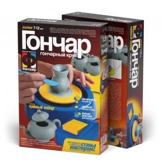 Гончар Чайный набор (сахарница + чайник) с гончарным кругом