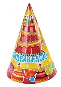 Карнавалия. Колпак С Днем Рождения! Торт 16 см. (набор 6 шт)