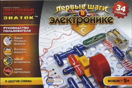 Конструктор Первые шаги в электронике, набор C, 34 схемы