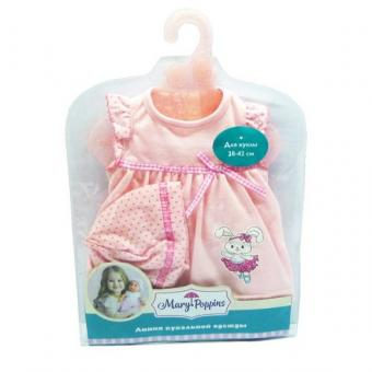Одежда для куклы Платье с аксессуарами 42 см