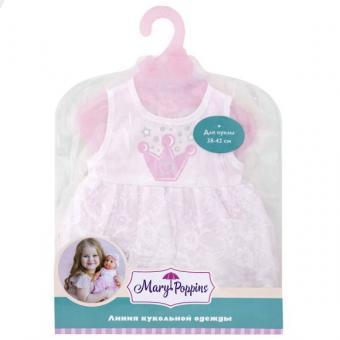 Одежда для куклы Платье Корона 38-43см
