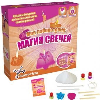 Набор опытов Моя лаборатория: магия свечей