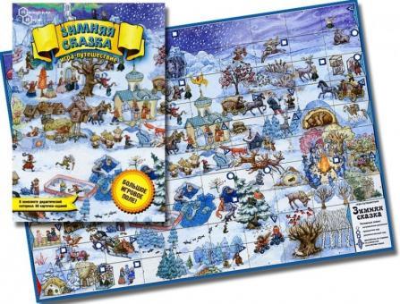 Настольная игра Зимняя сказка
