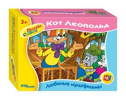12 кубиков Кот Леопольд