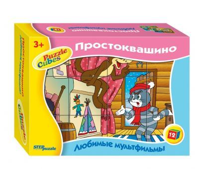 12 кубиков Простоквашино