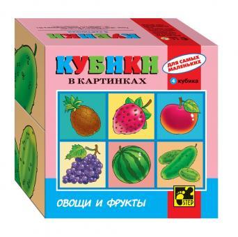 Кубики для самых маленьких