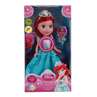 Кукла Disney Princess Ариэль 15 см озвученная  со светящимся амулетом