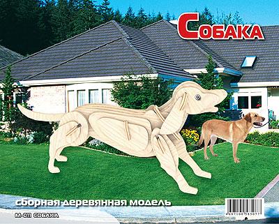 Сборная модель Собака (дерево)
