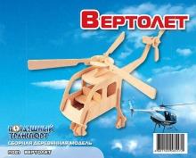 Сборная модель Вертолет (дерево)