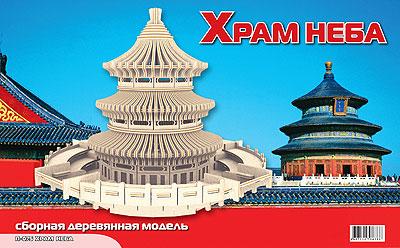 Сборная модель Храм неба (дерево)