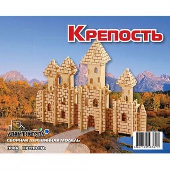 Сборная модель Крепость (дерево)