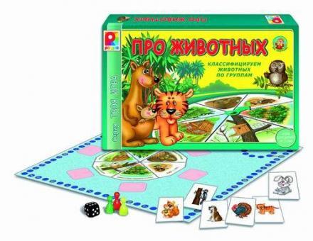 Радуга. Развивающая игра для детей от 3 лет  Твоя игра Про животных