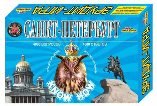 Викторина Ноу-хау Санкт-Петербург Игра для эрудитов