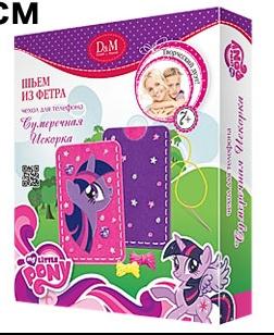 D&M My Little Pony. Шьем из фетра Чехол для телефона Сумеречная искорка