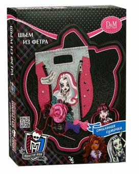 D&M Monster High. Шьем из фетра Сумочка Розовые грезы