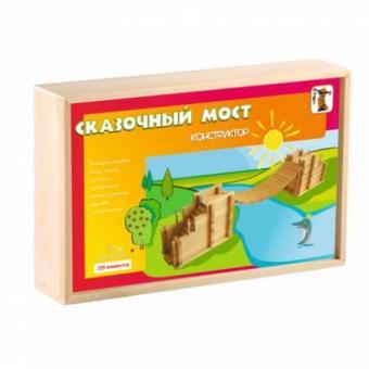 Конструктор деревянный Сказочный мост