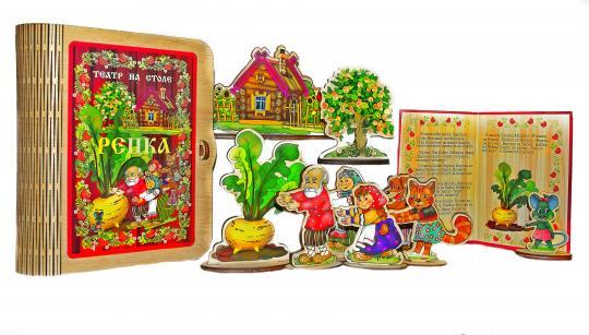 Кукольный театр на столе Репка
