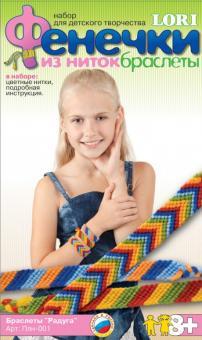 Плетение браслетов из ниток Радуга