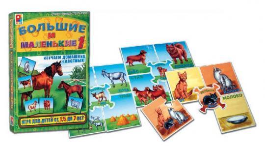 Развивающая игра пазл для детей от 1,5 лет  Большие и маленькие-1