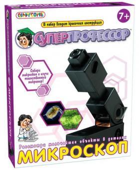 Исследования Qiddycome  Супер профессор Микроскоп