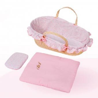 """Набор для сна """"Первые ночки"""" для куклы Baby Annabell"""
