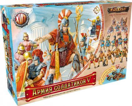 Набор  Армия солдатиков №5 Римляне