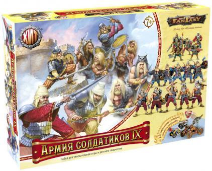 Набор  Армия солдатиков №9 Древние войны