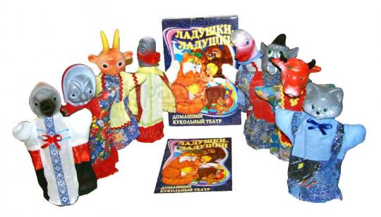 Кукольный театр Ладушки-Ладушки (8 перс.)