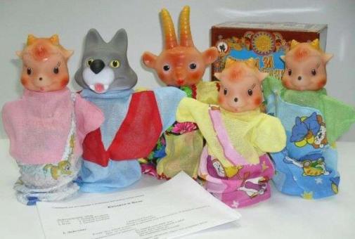 Кукольный театр мал.Козлята и Волк